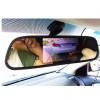 Дисплей в зеркале з/в 5 дюймов EP-5M