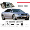Рамка под камеру заднего вида для Audi Sedan A3 8P(03-12)/A4  B7(04-08)/A6 C6(05-09)/A8 II D3(02-09) Разм.70мм*32мм №HS-8036