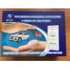 GSM модуль для автосигнализации SL A9