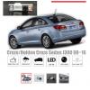 Рамка под камеру заднего вида для Chevrolet Cruze Sedan / Lanos / Spark (разм.99мм*29мм) №HS-8183