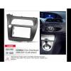 Переходная рамка 2DIN 7 дюймов (11-120) для HONDA Civic Hatchback (06-11) разм:173 x 98 / 178 x102