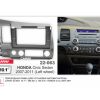 Переходная рамка 2DIN 10 дюймов (22-063) для HONDA Civic Sedan (07-11) разм.250/241 x 146 mm