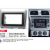 Переходная рамка 2DIN 7 дюймов (11-540) VOLKSWAGEN Polo 2014+ Серебро Разм.173x98 /178x102