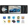 Магнитола 1DIN PODOFO A2065 (дисплей 4.1дюймов,Bluetooth)