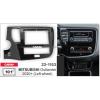 Переходная рамка 2DIN 10.1 дюймов (CARAV 22-1153) Mitsubishi Outlander (2020+) Разм.230/220 x130