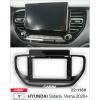 Переходная рамка 2DIN 9 дюймов (CARAV 22-1160) Hyundai Solaris (2020+) Разм.230/220 x130