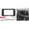 Переходная рамка 2DIN 9 дюймов (CARAV 22-1170) UAZ Patriot,Profi (2017+) Разм.230/220 x130