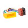 ISO - Переходник для магнитол (питание + акустика): NISSAN 1999+(12-018)