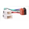 ISO - Переходник для магнитол (питание + акустика): NISSAN 2003+ (12-020)