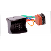 ISO - Переходник для магнитол (питание + акустика): MERCEDES-BENZ 2004+/ OPEL 2003+ (CARAV 12-024)