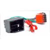 ISO - Переходник для магнитол (питание + акустика): CHEVROLET 2009+ / OPEL 2009+(CARAV 12-031)