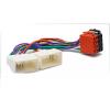ISO - Переходник для магнитол (питание + акустика):  HYUNDAI 2009+ / KIA 2010+ (12-033)
