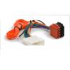 ISO - Переходник для магнитол (питание + акустика): : NISSAN 2006+/ SUBARU 2007+/ OPEL Movano 2014+ (12-036)