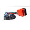 Штатный  ISO - Переходник для магнитол (питание + акустика):  CHEVROLET 2006-2011/ OPEL GT 2007+ (12-106)