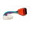 Штатный ISO - Переходник для магнитол (питание + акустика): TOYOTA 1984+/ LEXUS 1991+/ DAIHATSU 1985+ (12-122)
