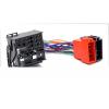 Штатный ISO - Переходник для магнитол (питание + акустика):  FORD 2003+ (12-123)