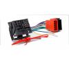 Штатный ISO - Переходник для магнитол (питание + акустика):  VOLKSWAGEN 2002+/ AUDI - SKODA - SEAT 2004+ (CARAV 12-125)