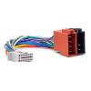 ISO-Кабель для ГУ Panasonic CQ C-/DFX-/DP-/HR-/HX-/MX-/RD-/RDP-/RX-/VCD-series 16-pin 22*11 (15-105)