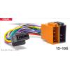 ISO-Кабель для ГУ Pioneer DEH P-series 16-pin(24x10mm) -> ISO(f) (CARAV 15-106)