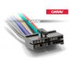 ISO-Кабель для ГУ Audiovox / AEG / Clatronic / Foryou / Mystery / Prology / Elenberg 20-pin 29*7 (CARAV 15-008)