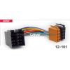 Переходник для магнитол ISO (12-101) HYUNDAI 2009+/KIA 2010+ ISO (female) - Штатный разъем (male)